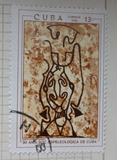 Почтовая марка Куба (Cuba correos) Cave Paintings   Год выпуска 1970   Код каталога Михеля (Michel) CU 1584