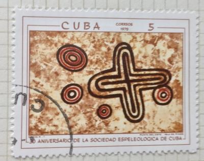 Почтовая марка Куба (Cuba correos) Cave Paintings   Год выпуска 1970   Код каталога Михеля (Michel) CU 1583