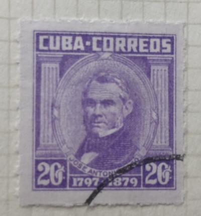 Почтовая марка Куба (Cuba correos) Josde Antonio Saco | Год выпуска 1969 | Код каталога Михеля (Michel) CU 1507