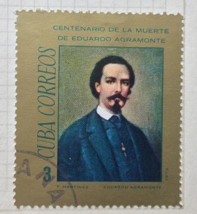 Почтовая марка Куба (Cuba correos) Coronel Eduardo Agramonte y Pińa (1849-1872), physician | Год выпуска 1972 | Код каталога Михеля (Michel) CU 1758