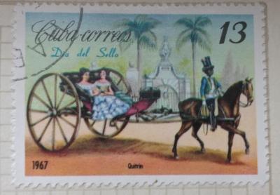 Почтовая марка Куба (Cuba correos) Carriages-Quitrin   Год выпуска 1967   Код каталога Михеля (Michel) CU 1289