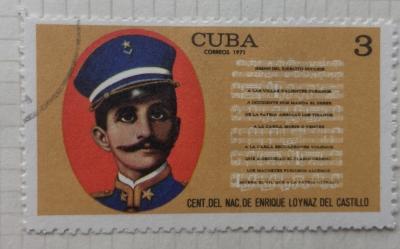 Почтовая марка Куба (Cuba correos) Birth Centenary of Enrique Loynaz del Castillo | Год выпуска 1971 | Код каталога Михеля (Michel) CU 1701