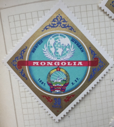 Почтовая марка Монголия - Монгол шуудан (Mongolia) UN Emblem and Arms of Mongolia | Год выпуска 1962 | Код каталога Михеля (Michel) MN 286