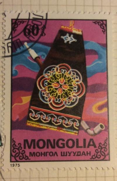 Почтовая марка Монголия - Монгол шуудан (Mongolia) Pipe and tobacco pouch | Год выпуска 1975 | Код каталога Михеля (Michel) MN 964