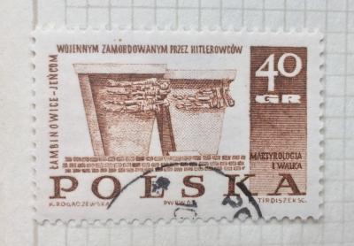 Почтовая марка Польша (Polska) Lambinowice-Jencom | Год выпуска 1967 | Код каталога Михеля (Michel) PL 1819