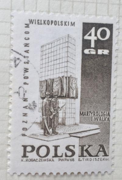 Почтовая марка Польша (Polska) Guerrilla memorial, Plichno   Год выпуска 1968   Код каталога Михеля (Michel) PL 1887