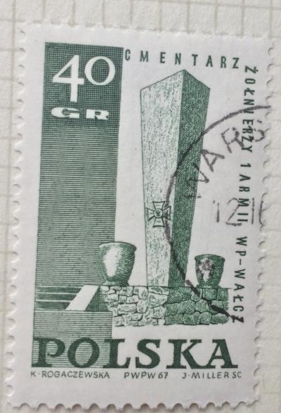 Почтовая марка Польша (Polska) Monument in Wałcz   Год выпуска 1967   Код каталога Михеля (Michel) PL 1792