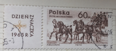 Почтовая марка Польша (Polska) Mail Coach, by Piotr Michalowski | Год выпуска 1965 | Код каталога Михеля (Michel) PL 1621-2