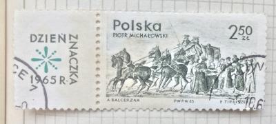 Почтовая марка Польша (Polska) Departure of Coach, by Piotr Michalowski   Год выпуска 1965   Код каталога Михеля (Michel) PL 1622Zf