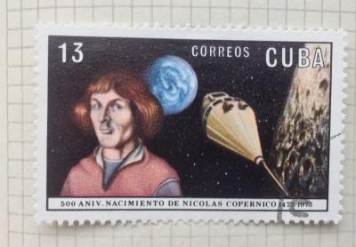Почтовая марка Куба (Cuba correos) Copernicus, spacecraft | Год выпуска 1973 | Код каталога Михеля (Michel) CU 1875