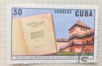 Почтовая марка Куба (Cuba correos) Manuscript, Frombork Tower | Год выпуска 1973 | Код каталога Михеля (Michel) CU 1876
