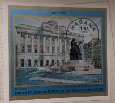 Почтовая марка Куба (Cuba correos) ANIV.Nacimiento De Nicolas Copernico   Год выпуска 1973   Код каталога Михеля (Michel) CU BL41