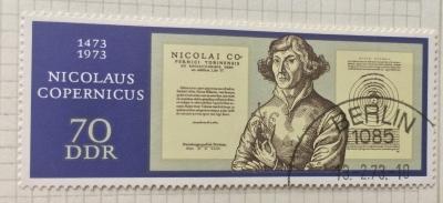 Почтовая марка ГДР (DDR) 500. Birthday of the astronomer Nikolaus Kopernikus | Год выпуска 1973 | Код каталога Михеля (Michel) DD 1828