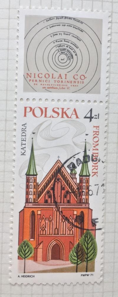 Почтовая марка Польша (Polska) Nicolai Copernic | Год выпуска 1971 | Код каталога Михеля (Michel) PL 2091