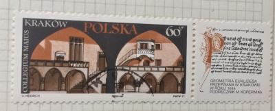 Почтовая марка Польша (Polska) Collegium MaIUS | Год выпуска 1971 | Код каталога Михеля (Michel) PL 2089