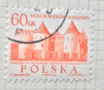 Почтовая марка Польша (Polska) Barbican, Githic-Renaissance castle | Год выпуска 1965 | Код каталога Михеля (Michel) PL 1601