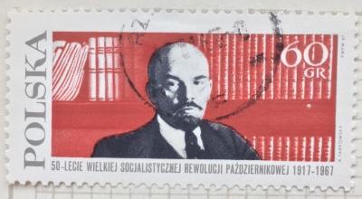 Почтовая марка Польша (Polska) Lenin in his library | Год выпуска 1967 | Код каталога Михеля (Michel) PL 1794