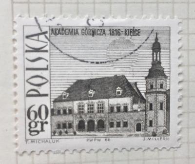 Почтовая марка Польша (Polska) Minning Academy, Kielce   Год выпуска 1966   Код каталога Михеля (Michel) PL 1709