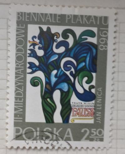 Почтовая марка Польша (Polska) Poster for gounod's, by Jan Lenica   Год выпуска 1968   Код каталога Михеля (Michel) PL 1845