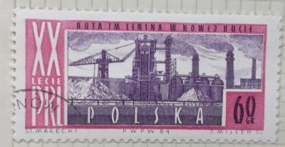 Почтовая марка Польша (Polska) Lenin Metal Work, Nowa Huta | Год выпуска 1964 | Код каталога Михеля (Michel) PL 1508