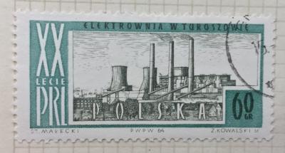 Почтовая марка Польша (Polska) Power station, Turoszow   Год выпуска 1964   Код каталога Михеля (Michel) PL 1510