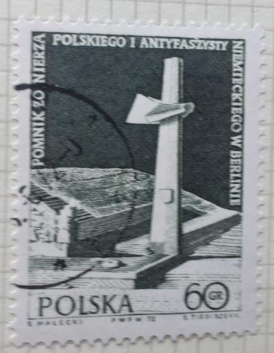 Почтовая марка Польша (Polska) Berlin Monument | Год выпуска 1972 | Код каталога Михеля (Michel) PL 2159