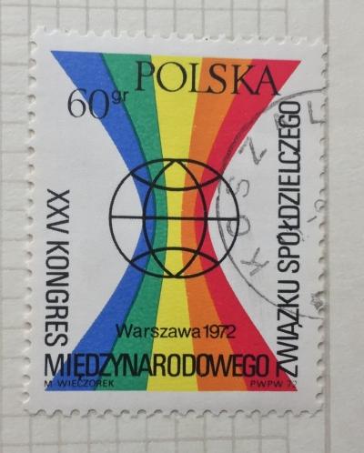 Почтовая марка Польша (Polska) 25th Congress of the Internacional Cooperative Union | Год выпуска 1972 | Код каталога Михеля (Michel) PL 2173