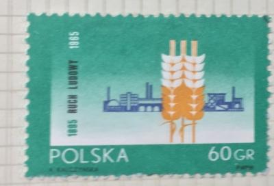 Почтовая марка Польша (Polska) Factory and Rye | Год выпуска 1965 | Код каталога Михеля (Michel) PL 1586