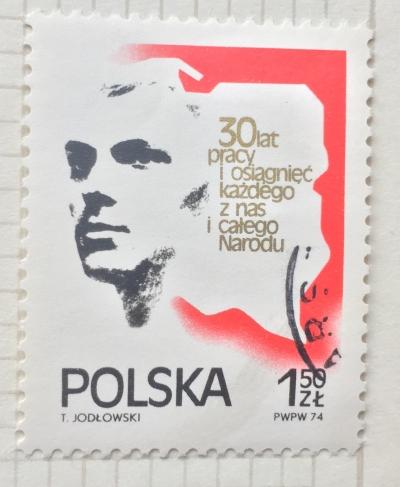 Почтовая марка Польша (Polska) Man and map of Poland | Год выпуска 1974 | Код каталога Михеля (Michel) PL 2326