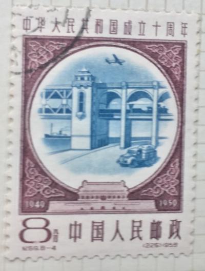 Почтовая марка Китай,КНР (China) Wuhan Yangtze River Bridge | Год выпуска 1959 | Код каталога Михеля (Michel) CN 476