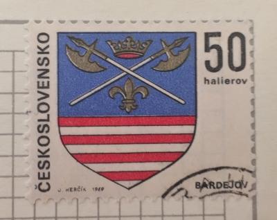 Почтовая марка Чехословакия (Ceskoslovensko ) Bardejov | Год выпуска 1969 | Код каталога Михеля (Michel) CS 1904