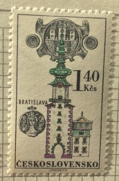 Почтовая марка Чехословакия (Ceskoslovensko ) Michal´s Gate in Bratislava   Год выпуска 1970   Код каталога Михеля (Michel) CS 1955