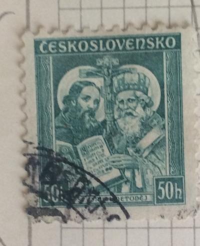 Почтовая марка Чехословакия (Ceskoslovensko ) Sts. Cyril and Methodius | Год выпуска 1935 | Код каталога Михеля (Michel) CS 339