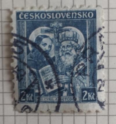 Почтовая марка Чехословакия (Ceskoslovensko ) Sts. Cyril and Methodius | Год выпуска 1935 | Код каталога Михеля (Michel) CS 341