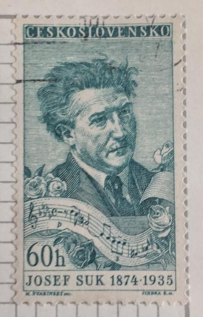 Почтовая марка Чехословакия (Ceskoslovensko) Josef Suk (1874-1935) | Год выпуска 1957 | Код каталога Михеля (Michel) CS 1023