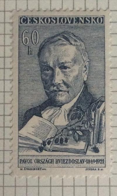 Почтовая марка Чехословакия (Ceskoslovensko) Pavol Országh Hviezdoslav (1849-1921), poet | Год выпуска 1957 | Код каталога Михеля (Michel) CS 1259