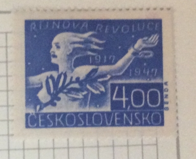 Почтовая марка Чехословакия (Ceskoslovensko) Alegorie revoluce   Год выпуска 1947   Код каталога Михеля (Michel) CS 528