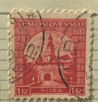Почтовая марка Чехословакия (Ceskoslovensko ) Nitra | Год выпуска 1933 | Код каталога Михеля (Michel) CS 320