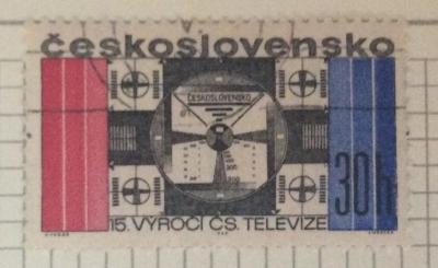 Почтовая марка Чехословакия (Ceskoslovensko) 15 years Czechoslovakian Television   Год выпуска 1968   Код каталога Михеля (Michel) CS 1780