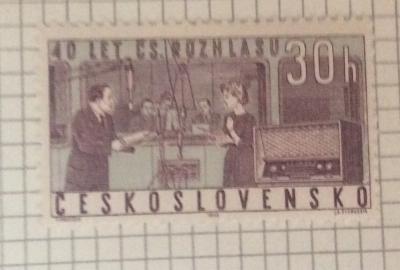 Почтовая марка Чехословакия (Ceskoslovensko) National Radio Service | Год выпуска 1963 | Код каталога Михеля (Michel) CS 1403
