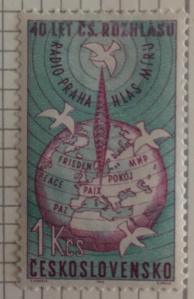 Почтовая марка Чехословакия (Ceskoslovensko) National Radio Service | Год выпуска 1963 | Код каталога Михеля (Michel) CS 1404