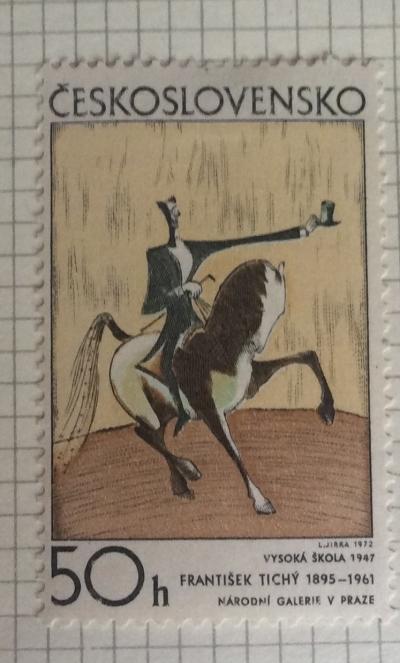 Почтовая марка Чехословакия (Ceskoslovensko) Dressage, by Frantisek Tichý (1947) | Год выпуска 1972 | Код каталога Михеля (Michel) CS 2061