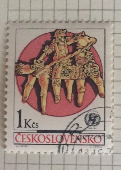 Почтовая марка Чехословакия (Ceskoslovensko) Wooden toys and crafts | Год выпуска 1971 | Код каталога Михеля (Michel) CS 2041
