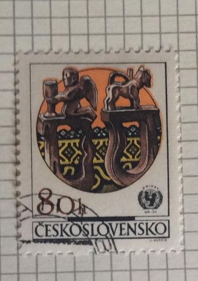 Почтовая марка Чехословакия (Ceskoslovensko) Wooden toys and crafts   Год выпуска 1971   Код каталога Михеля (Michel) CS 2040