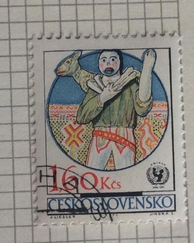 Почтовая марка Чехословакия (Ceskoslovensko) Wooden toys and crafts   Год выпуска 1971   Код каталога Михеля (Michel) CS 2042