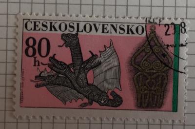 Почтовая марка Чехословакия (Ceskoslovensko) Ornamental Wirework - dragon | Год выпуска 1976 | Код каталога Михеля (Michel) CS 2088