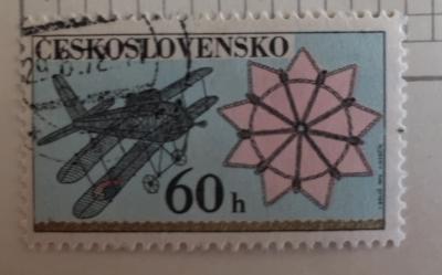 Почтовая марка Чехословакия (Ceskoslovensko) Ornamental Wirework - plane | Год выпуска 1972 | Код каталога Михеля (Michel) CS 2087