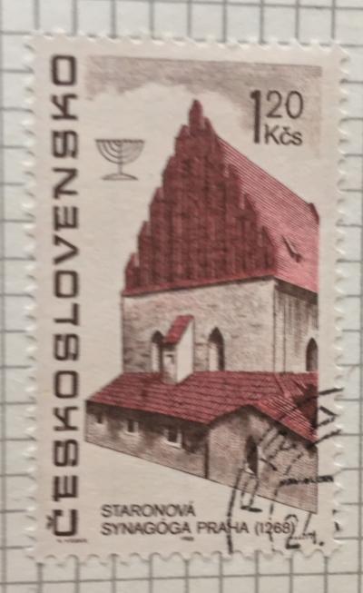 Почтовая марка Чехословакия (Ceskoslovensko) Old-new synagogue Prague, 13th cent. | Год выпуска 1967 | Код каталога Михеля (Michel) CS 1712