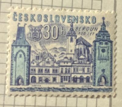 Почтовая марка Чехословакия (Ceskoslovensko ) Beroun | Год выпуска 1965 | Код каталога Михеля (Michel) CS 1509