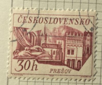 Почтовая марка Чехословакия (Ceskoslovensko ) Prešov | Год выпуска 1967 | Код каталога Михеля (Michel) CS 1722